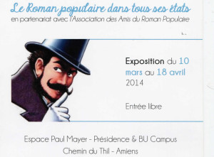 Exposition-Roman-Populaire-2